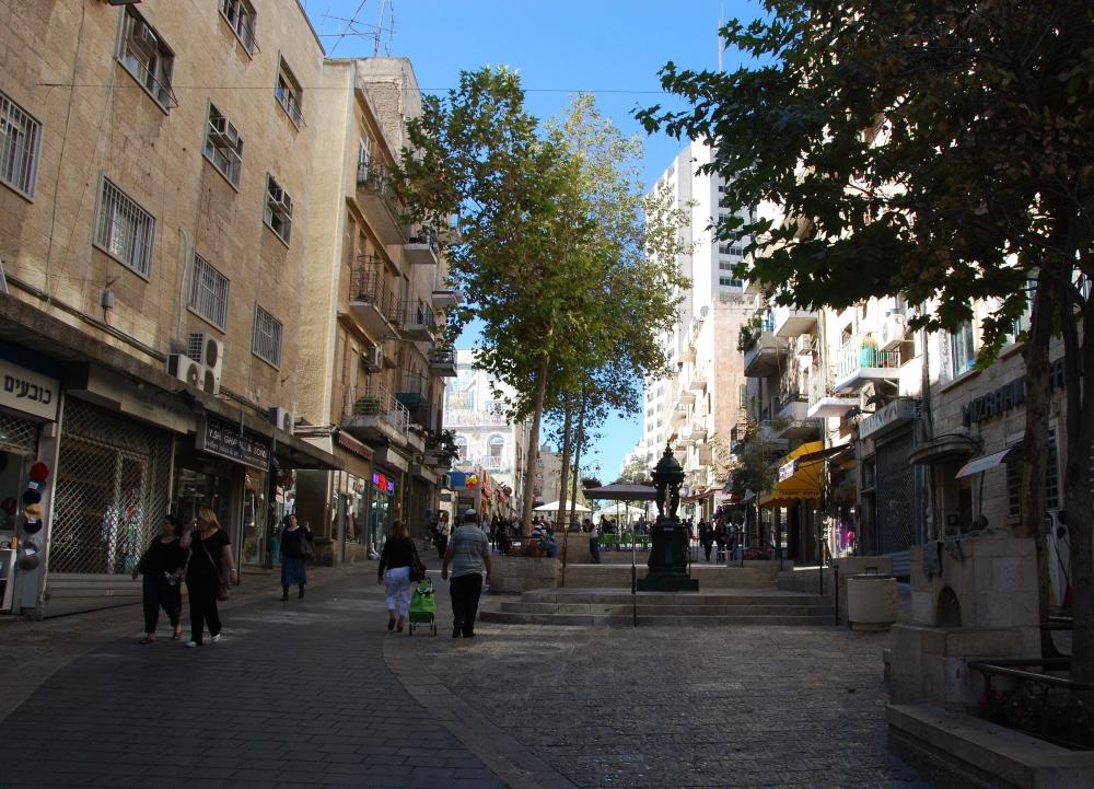59. Współczesna Jerozolima. Ultraortodoksyjne Mea Shearim i Instytut Yad Vashem. (1/6)