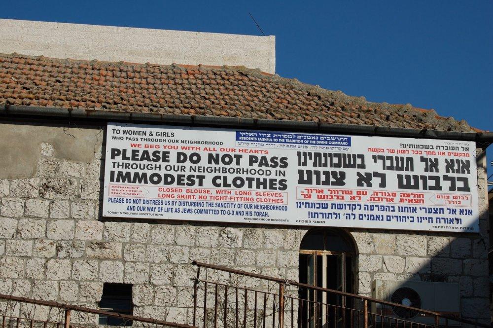 59. Współczesna Jerozolima. Ultraortodoksyjne Mea Shearim i Instytut Yad Vashem. (2/6)