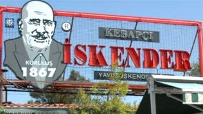 98. Iskender kebab w Bursie. (4/6)